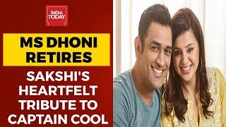 MS Dhoni Retires: 'Proud Of Your Accomplishments', Sakshi's Heartfelt Tribute To Captain Cool