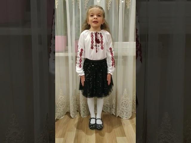 Дуб Аня 1 Б клас Кл керівник Кравець Світлана Борисівна