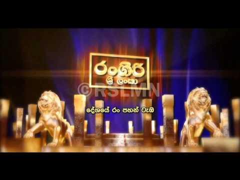 Station Theme - Rangiri Sri Lanka Television