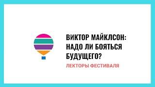 видео Отчёт о научно-исследовательской работе за 2015 г.