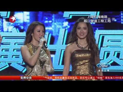 20130811 Chinese Idol 中國夢之聲 - 李玟 ft. 艾菲《叩叩》