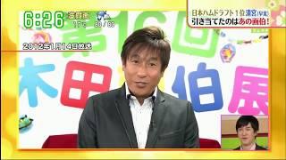 171028(土) プロ野球ニュース 日本シリーズ 「ソフトバンク vs 横浜De...