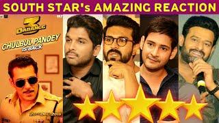 Dabangg 3 Official Teaser | South Star's Amazing Reactions | Salman  Khan, Kiccha Sudeep, Prabhudeva