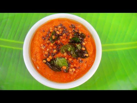 Saravana Bhavan Kara Chutney Recipe / Hotel Style Tomato Chutney