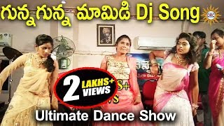 gunna gunna Mamidi Dj Video Song || Folk Dj Songs || Ultimate Song