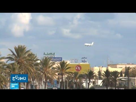 نقابات الخطوط الجوية التونسية تعترض على اتفاقية السماوات المفتوحة  - 16:22-2018 / 1 / 17