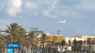 نقابات الخطوط الجوية التونسية تعترض على اتفاقية السماوات المفتوحة