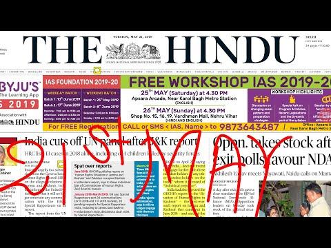 The Hindu Newspaper 21st May 2019 Complete Newspaper