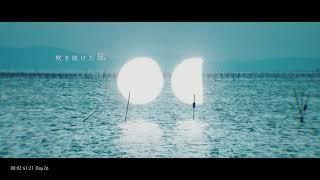 大橋ちっぽけ「ルビー」Lyric Video(TVアニメ「なむあみだ仏っ!-蓮台 UTENA-」EDテーマ)