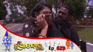 Nua Bohu | Full Ep 629 | 23rd July 2019 | Odia Serial – TarangTV