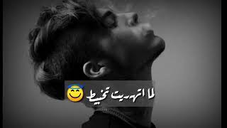 حاله واتس محمد سلطان عايش وراضي❤️اشترك ف القناه وادعمني يمكن تكون سبب ف نجاحي