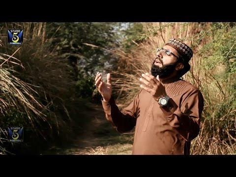 Hanjuan nal ghusal dewan -Qari Hamid Sharif Rizvi New Naat Album 2017-Recorded & Released by STUDIO5