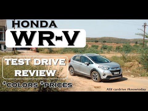 HONDA WRV  | WRV REVIEW | HONDA WRV 2017: ASY Cardrive