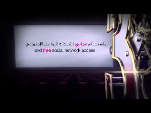 VIVA Broadband Triple Data Promotion