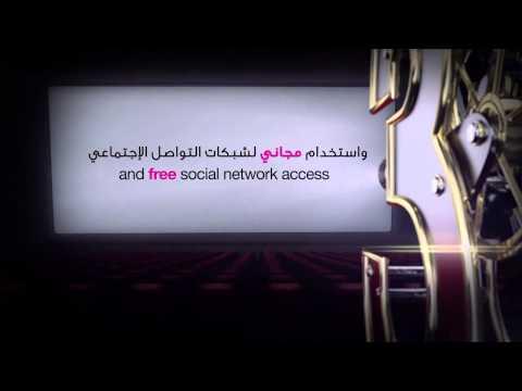 VIVA Broadband Triple Data Promotion