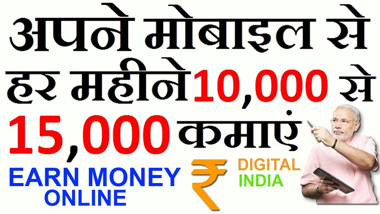 How to Earn 10000-15000 Online ? | Champcash Earn Money Free From Mobile  Easily | बैंक ट्रान्सफर