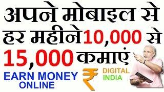 Champcash hindi me jankari   क्या है ? से कैसे पैसे कमाए जा सकते हैं (champcash refer id - 4408854 ) note : अब आप 5 डॉलर ऊपर रुपये...