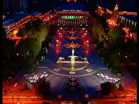 Beautiful Baku