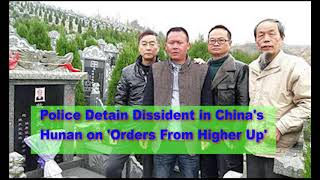 Police Detain Dissident in China