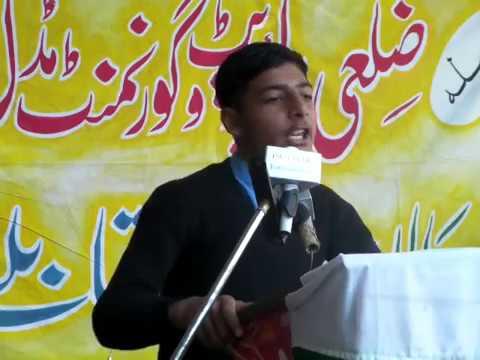 SHALBANDI BUNER - AQIB KHAN SPEECH AT GHAZI KHANE