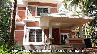 Low budget lock brİcks house