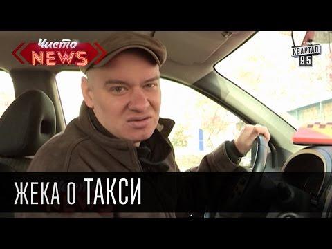 порно забеременела от таксиста