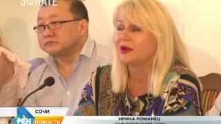 В Сочи стартует Ежегодный Музыкальный фестиваль «CRESCENDO». Новости Сочи Эфкате