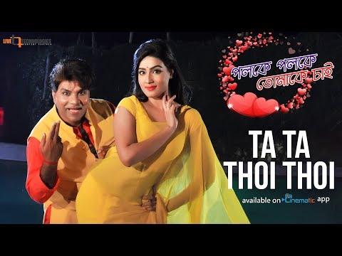 Tamil Comedy Kovai Sarala