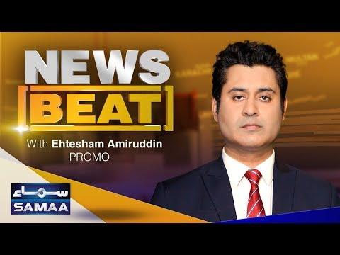 News Beat | Muhammad Ehtesham Amir Ud Din | Promo | SAMAA TV