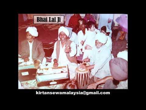 Bhai Lal Ji - Mith Bolrha Ji Har Sajan Swami