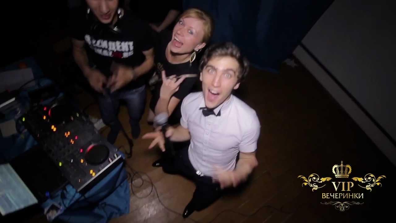 Вип вечеринки видео фото 161-321