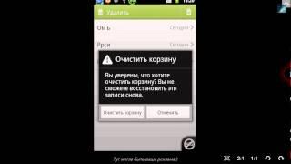 MobisleNotes - блокнот,заметки (Android)