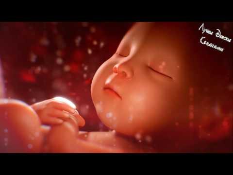 ❤ 3 ЧАСА ❤ Как в мамином животике Звуки в утробе матери Для успокоения и сна малыша