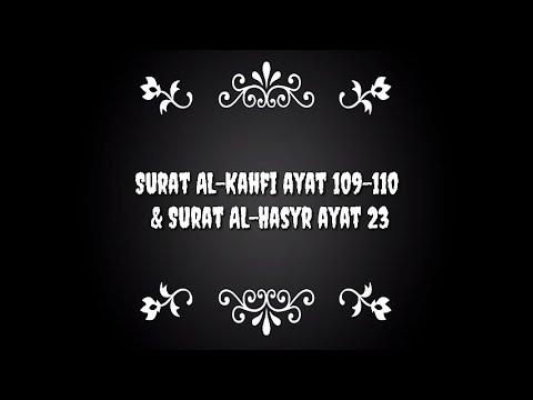 Qori Syamsuri Firdaus Surat Al Kahfi Ayat 109 110 Surat Al Hasyr Ayat 23