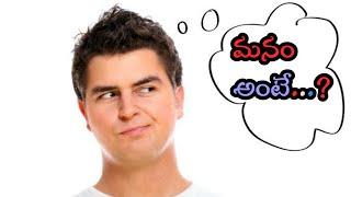 MANAM antey?| Funny TELUGU Videos | Kc's Vlog #30 | by Chandrahas