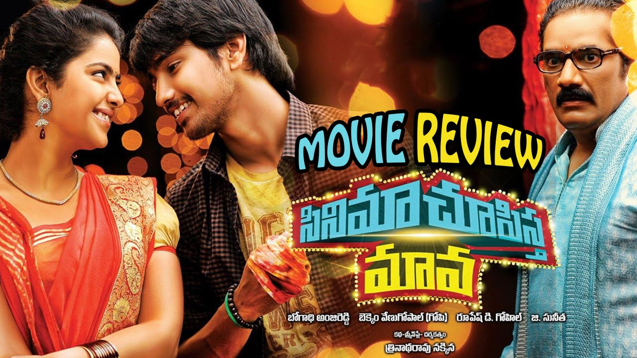 cinema chupistha maava full movie review in telugu raj