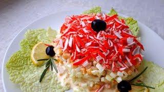 Салат из Крабовых Палочек Рецепт. Крабовье.  Праздничный Салат.  Салат на праздничный стол.