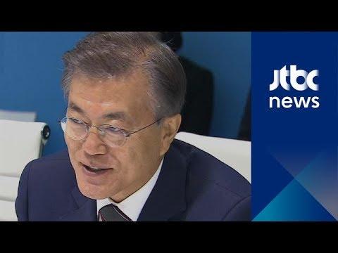 문 대통령, 유엔 사무총장 접견…3박5일 뉴욕 일정 돌입