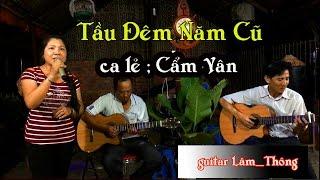 Tàu Đêm Năm Cũ / guitar Lâm Thông - ca lẻ Cẩm Vân / st trúc Phương / những bài hát để đời bolero