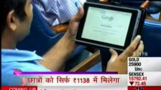 Ubislate - Aakash tablet  Awaaz_8.20pm_Oct5_1min07sec.mpg