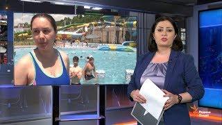 Ахбори Тоҷикистон ва ҷаҳон (18.06.2019)اخبار تاجیکستان .(HD)