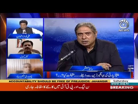 Aaj Rana Mubashir Kay Sath | NA-75 Daska Election...PTI Vs PMLN | 10 April 2021 | Aaj News