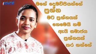 -adithya-weliwatta