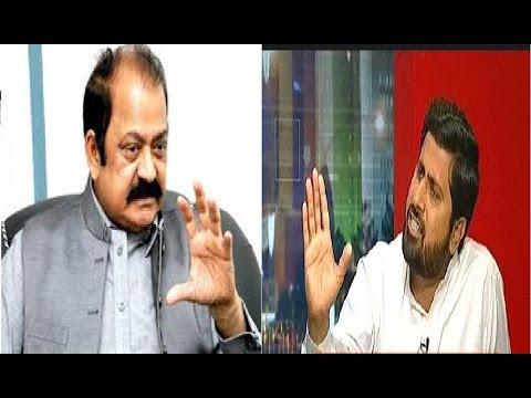 Rana Sanaullah Khan Qatil Qarar | Fayyaz ul Hassan Chohan PTI