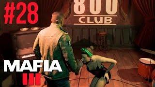 Mafia III׃ Секс #28
