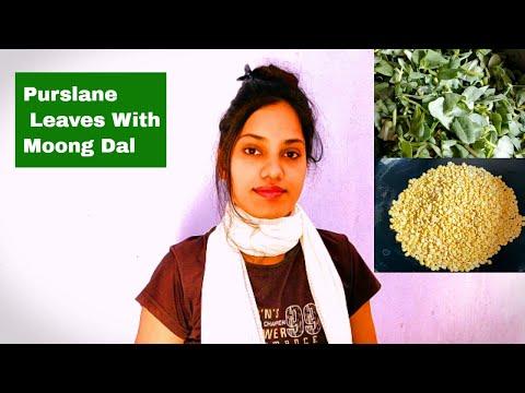 Purslane Leaves With Moong Dal Recipe Prepared By Vijaya Foods