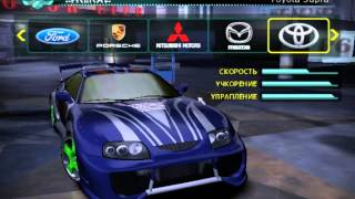 Машины боссов из Need for Speed Most Wanted Black Edition в Need for Speed Carbon