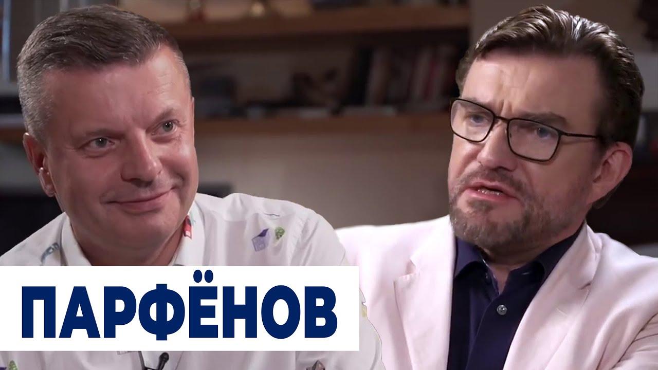 Почему Леонид Парфенов не хочет внятно ответить на вопрос чей Крым