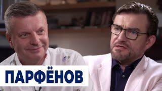 Почему Леонид Парфенов не хочет внятно ответить на вопрос: чей Крым?