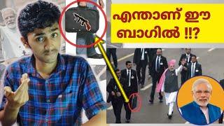 നരേന്ദ്ര മോഡിയുടെ കരിമ്പൂച്ചകളുടെ ബാഗിൽ ? Bodyguards of PM of India | SPG features Malayalam